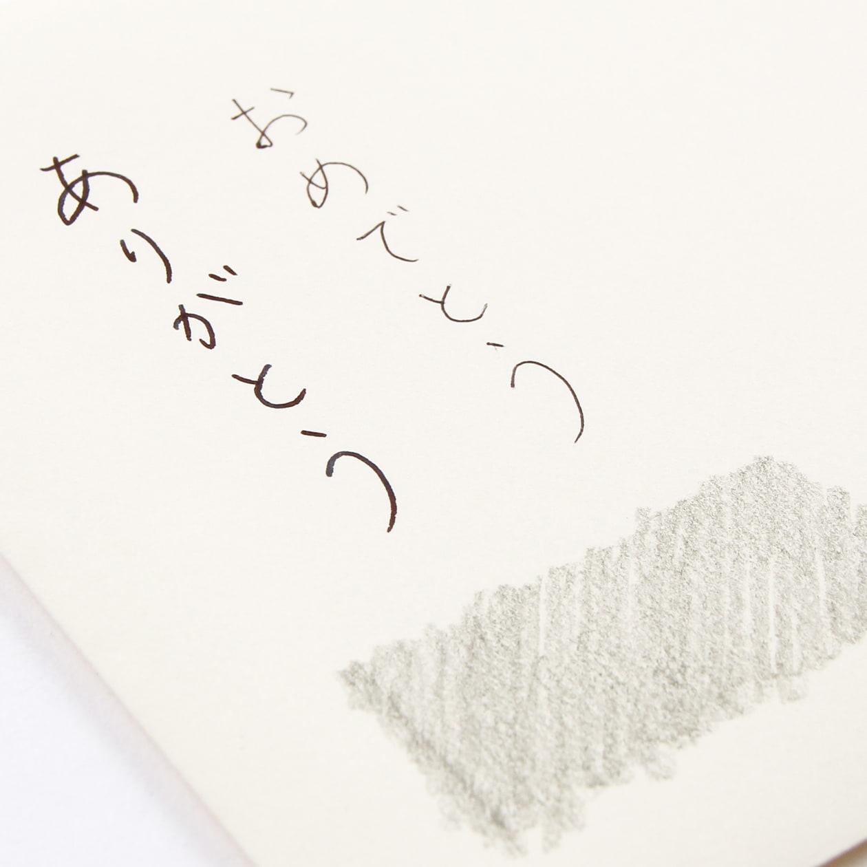 長3封筒 HAGURUMA Basic ソフトクリーム 100g