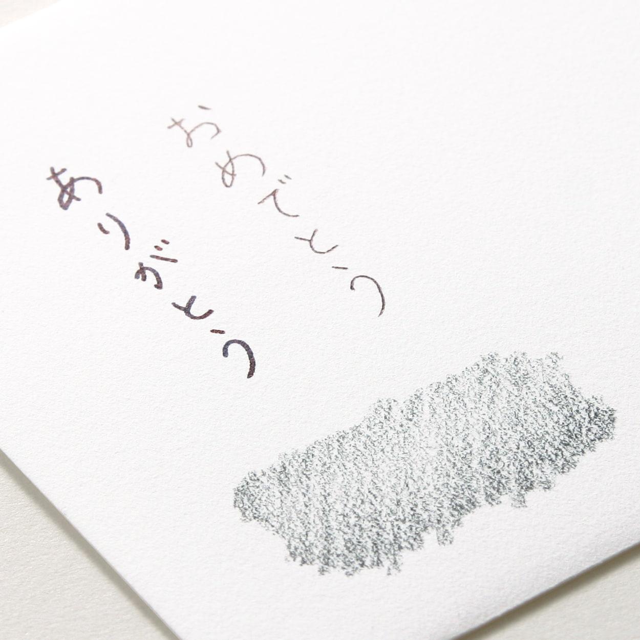 洋2ダイア封筒 コットン スノーホワイト 116.3g
