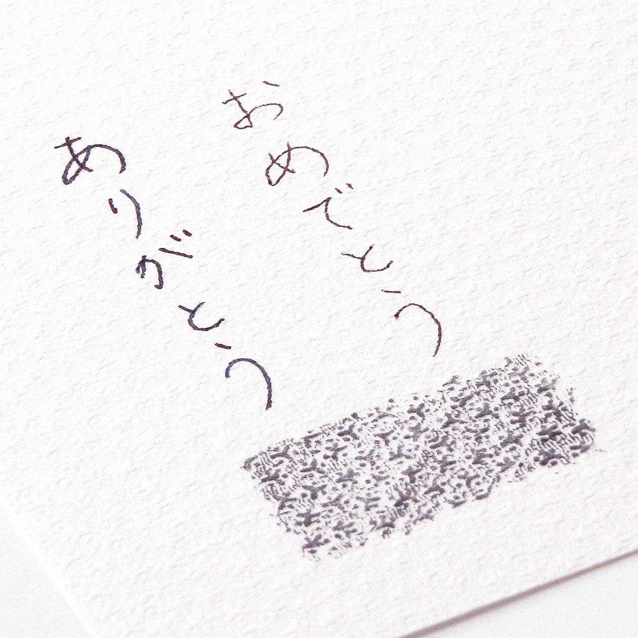 #53VカードR 江戸小染・はな 白 203.5g