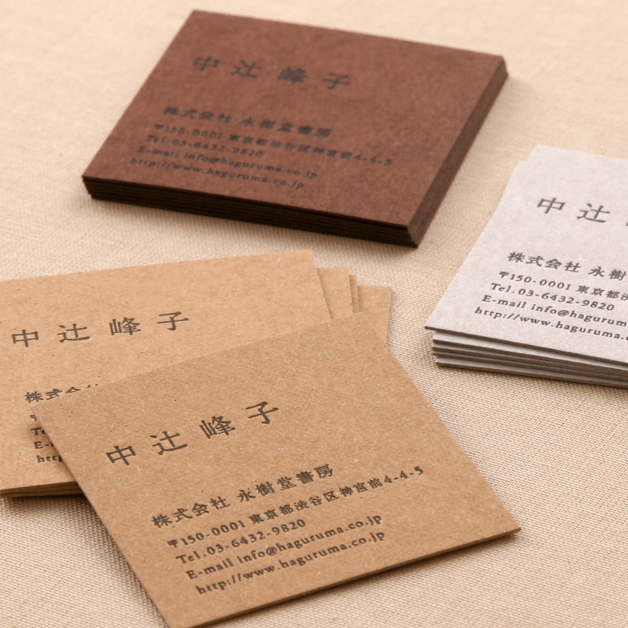 正方形の名刺・ショップカード1