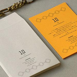 鮮やかな色紙×ブラックの印刷でつくる招待状