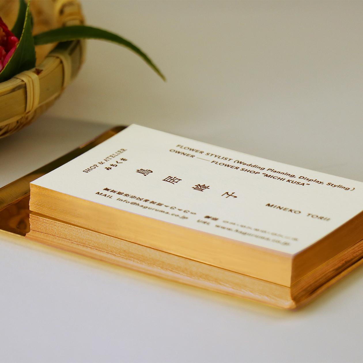和花を扱うフラワーデザイナーの名刺