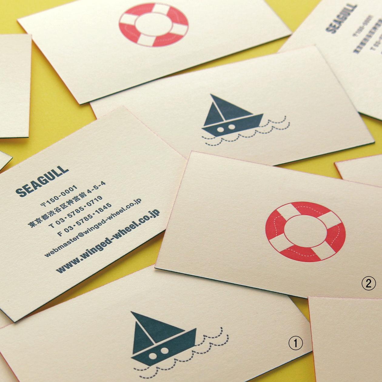 2色のエッジカラーが楽しい名刺・ショップカード