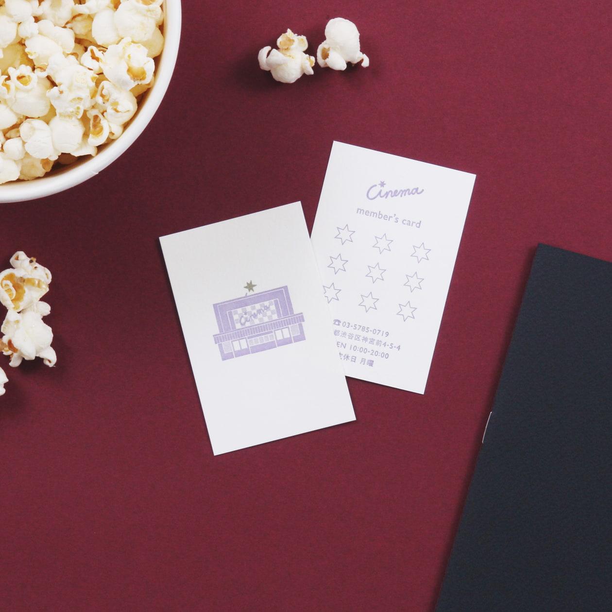 映画館のメンバーズカード