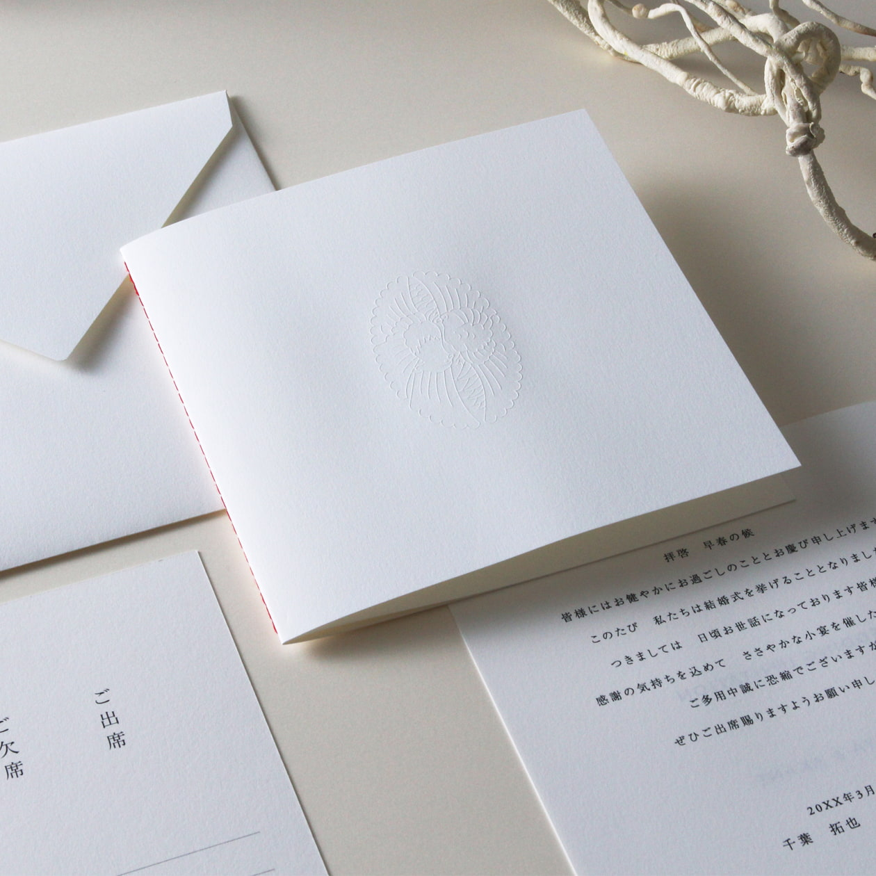 冊子に仕立てた結婚式招待状