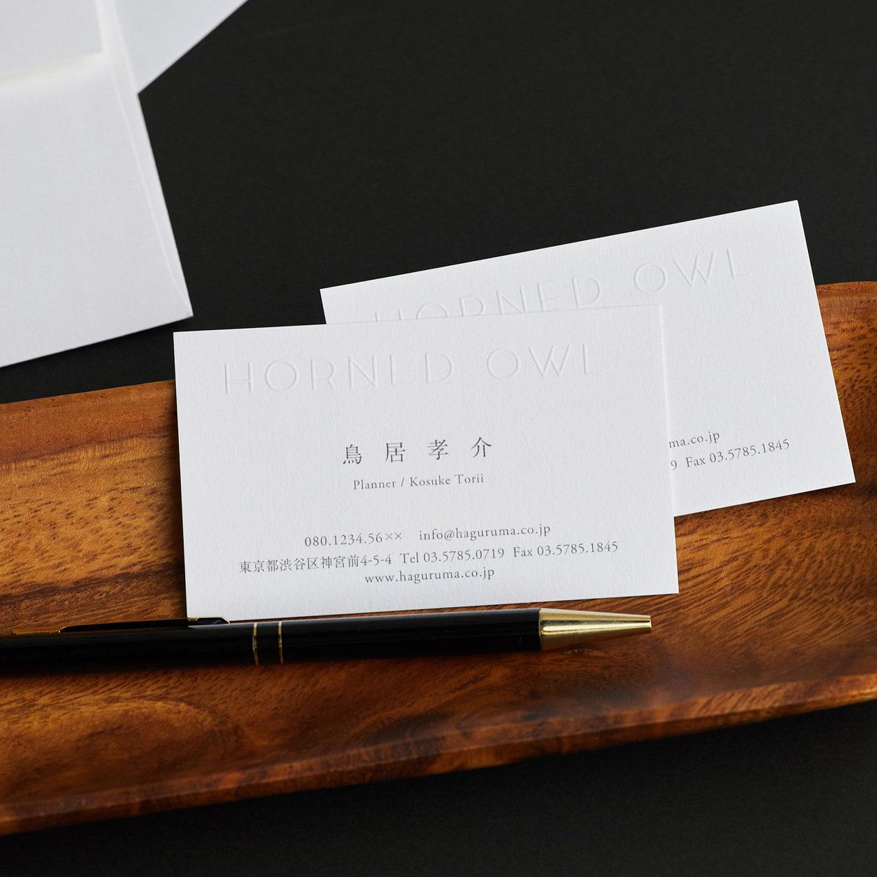 クラシカルな紙素材で信頼感を ライフプランナーの名刺
