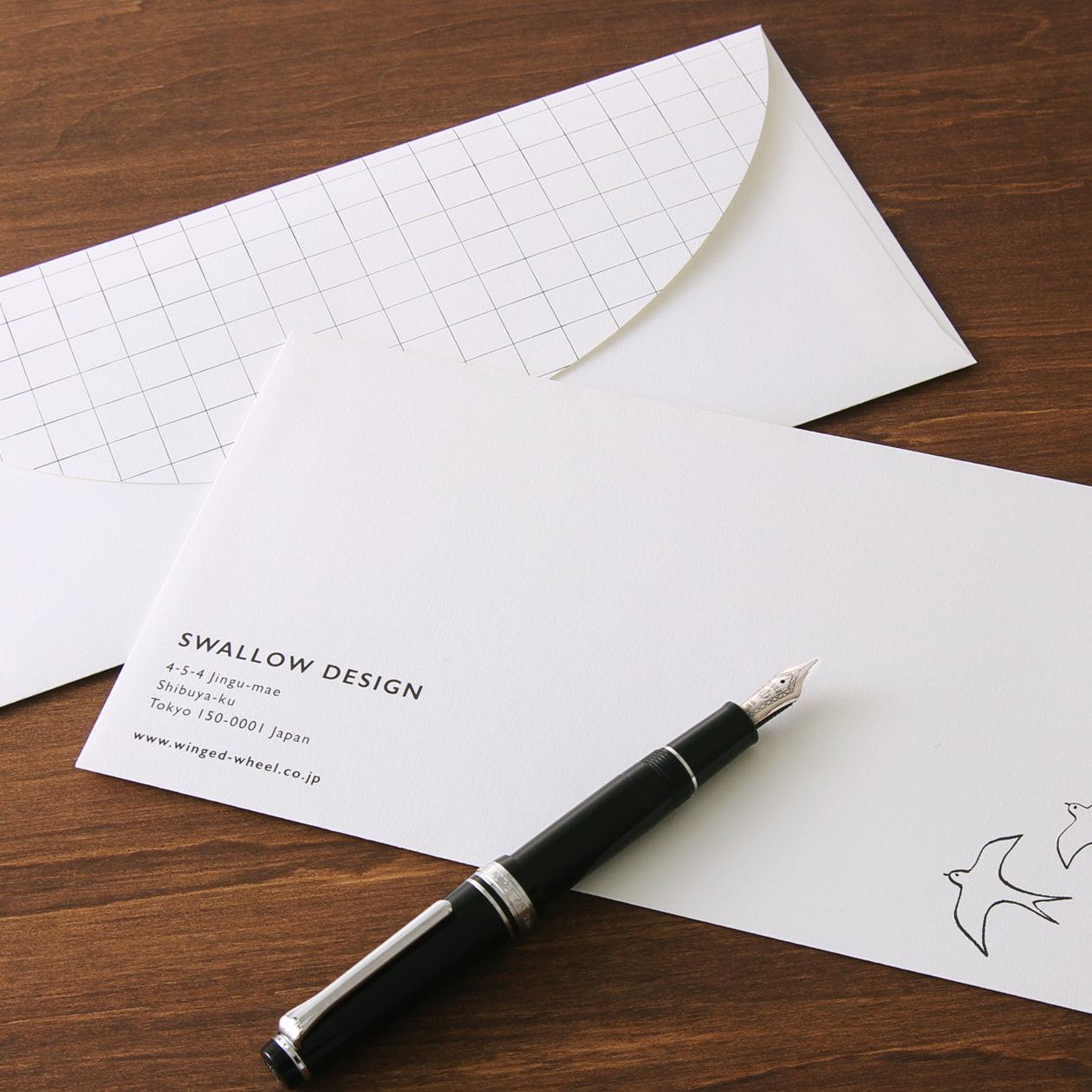フタがオリジナル形状の封筒