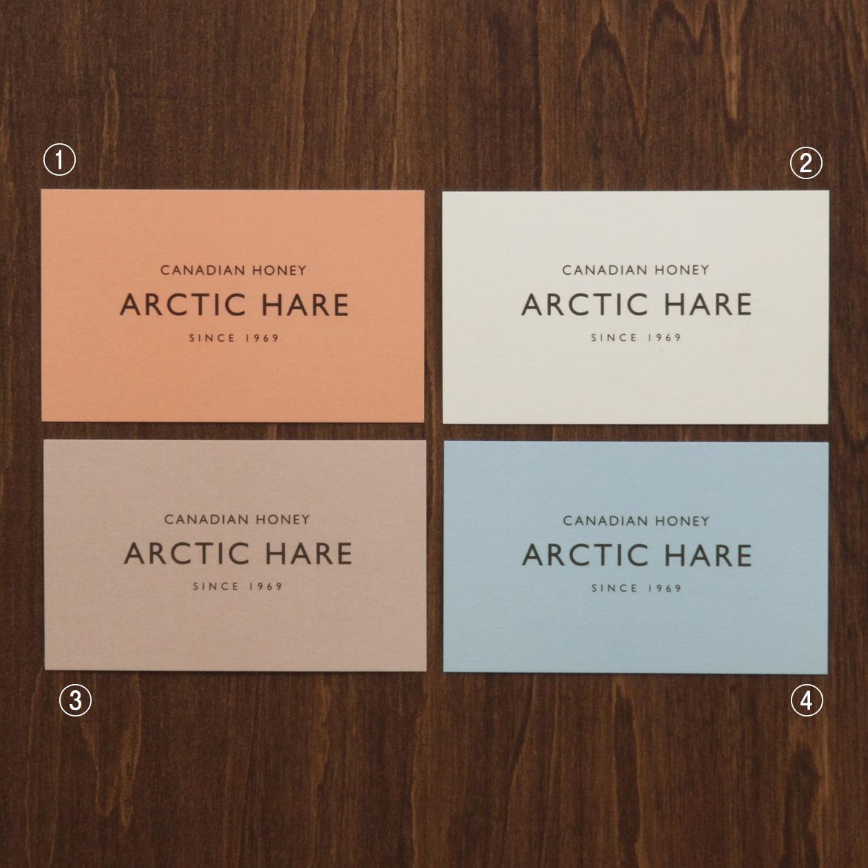 ハチミツ専門店のショップカード