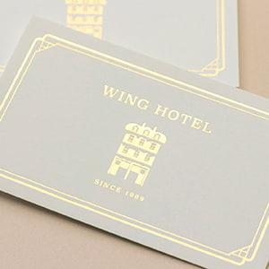 格式高い印象のホテルのカード