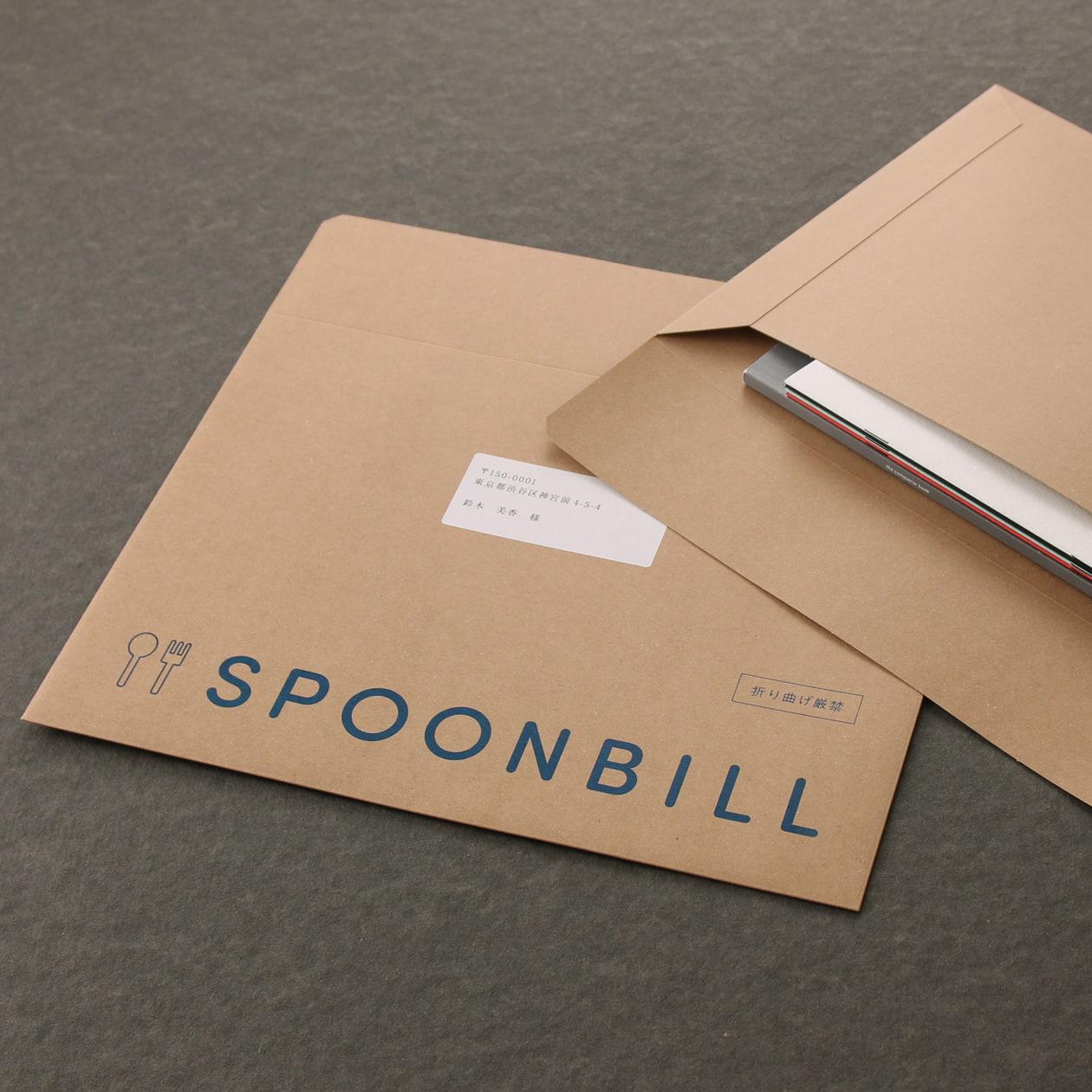 中身が折れない厚紙の封筒