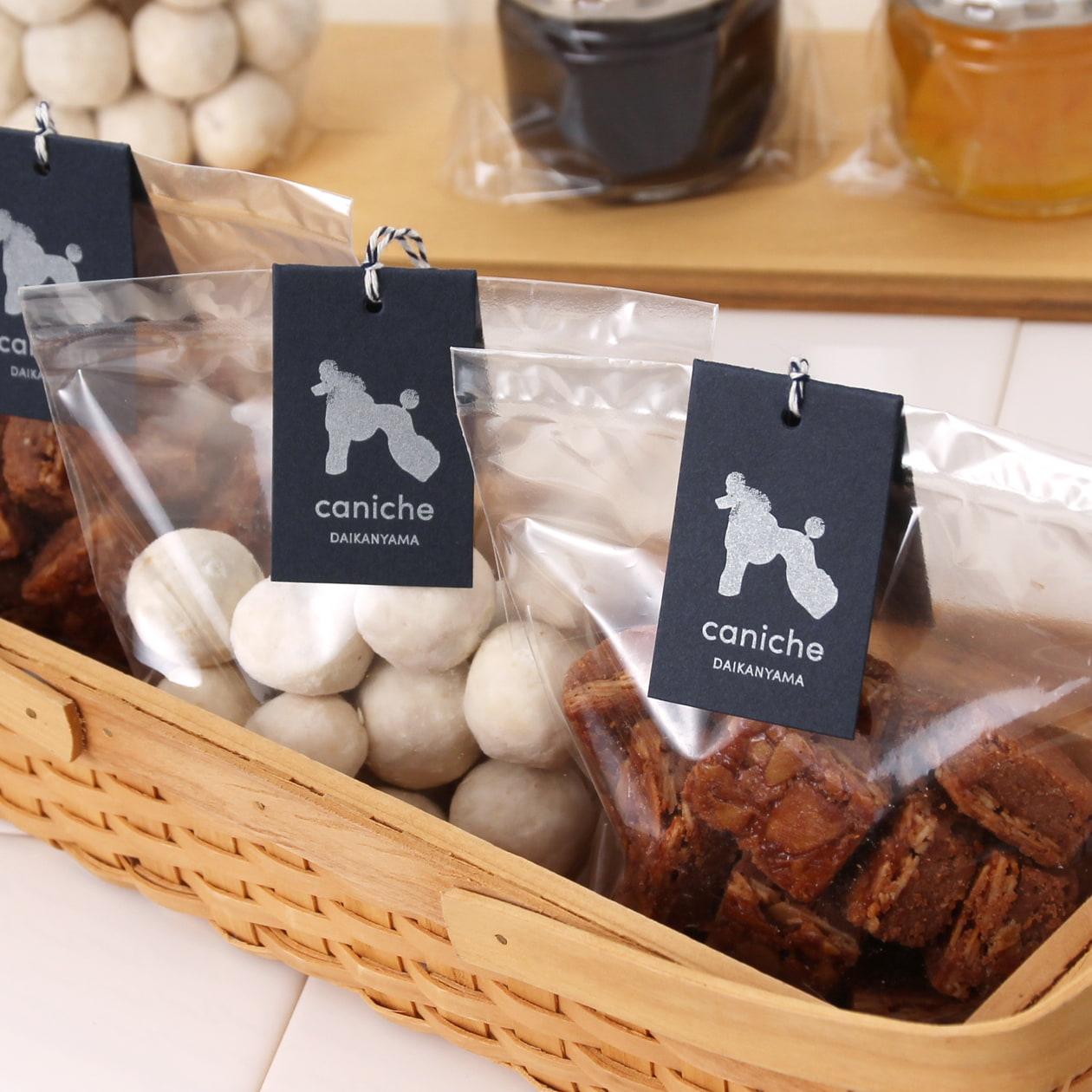 洋菓子屋の商品用二つ折タグ