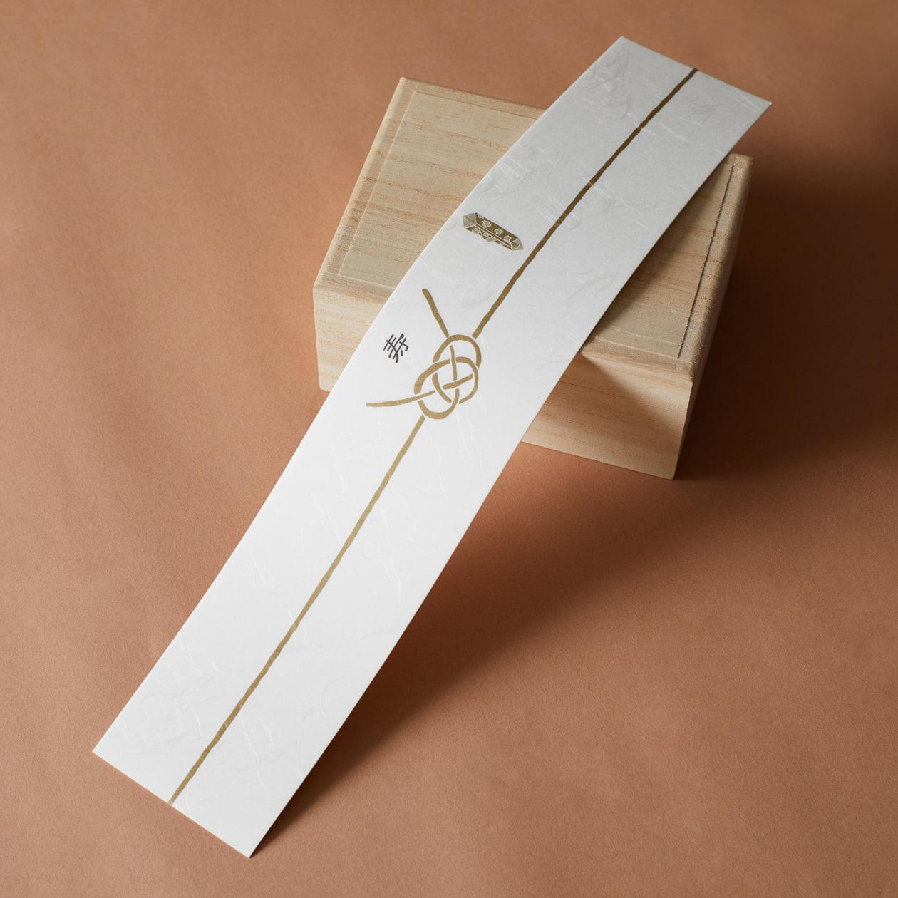 お歳暮やお中元に ギフト用の木箱のし
