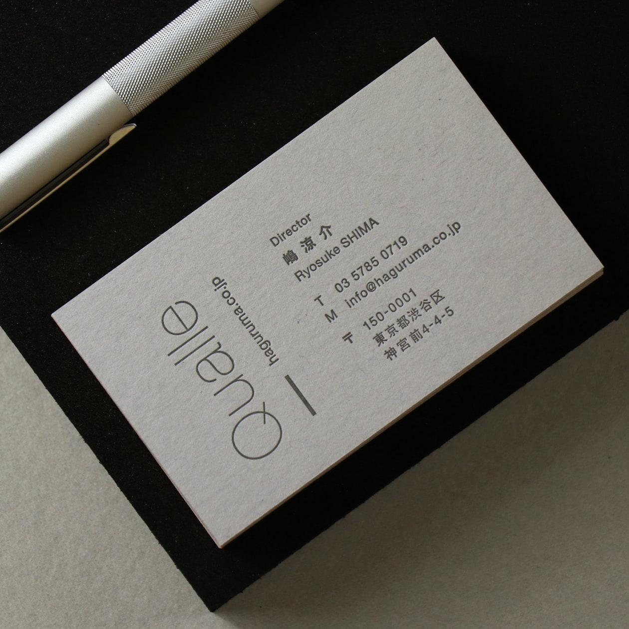 店舗企画デザイン会社の名刺