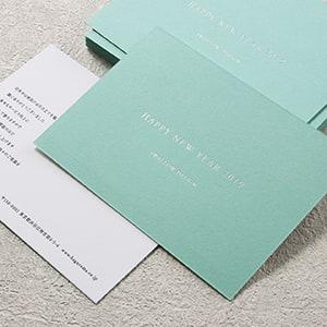 合紙カードの年賀状