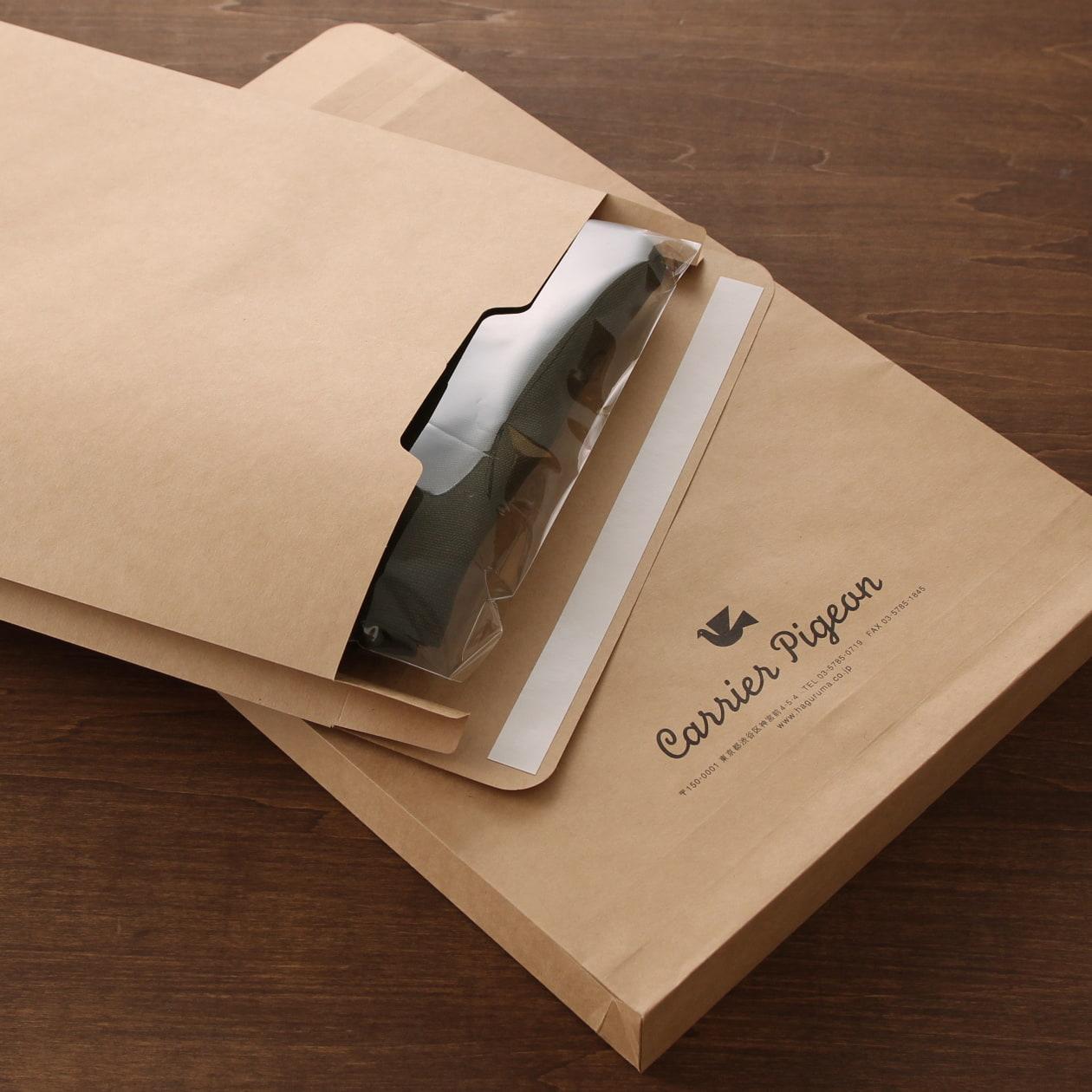 厚みのあるものの発送にマチ付き封筒