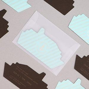 合紙カード+ダイカットの招待状