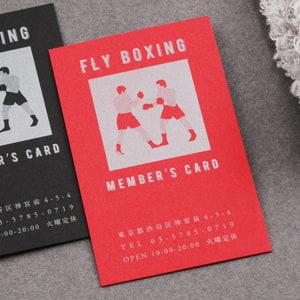 ボクシングジムのメンバーズカード