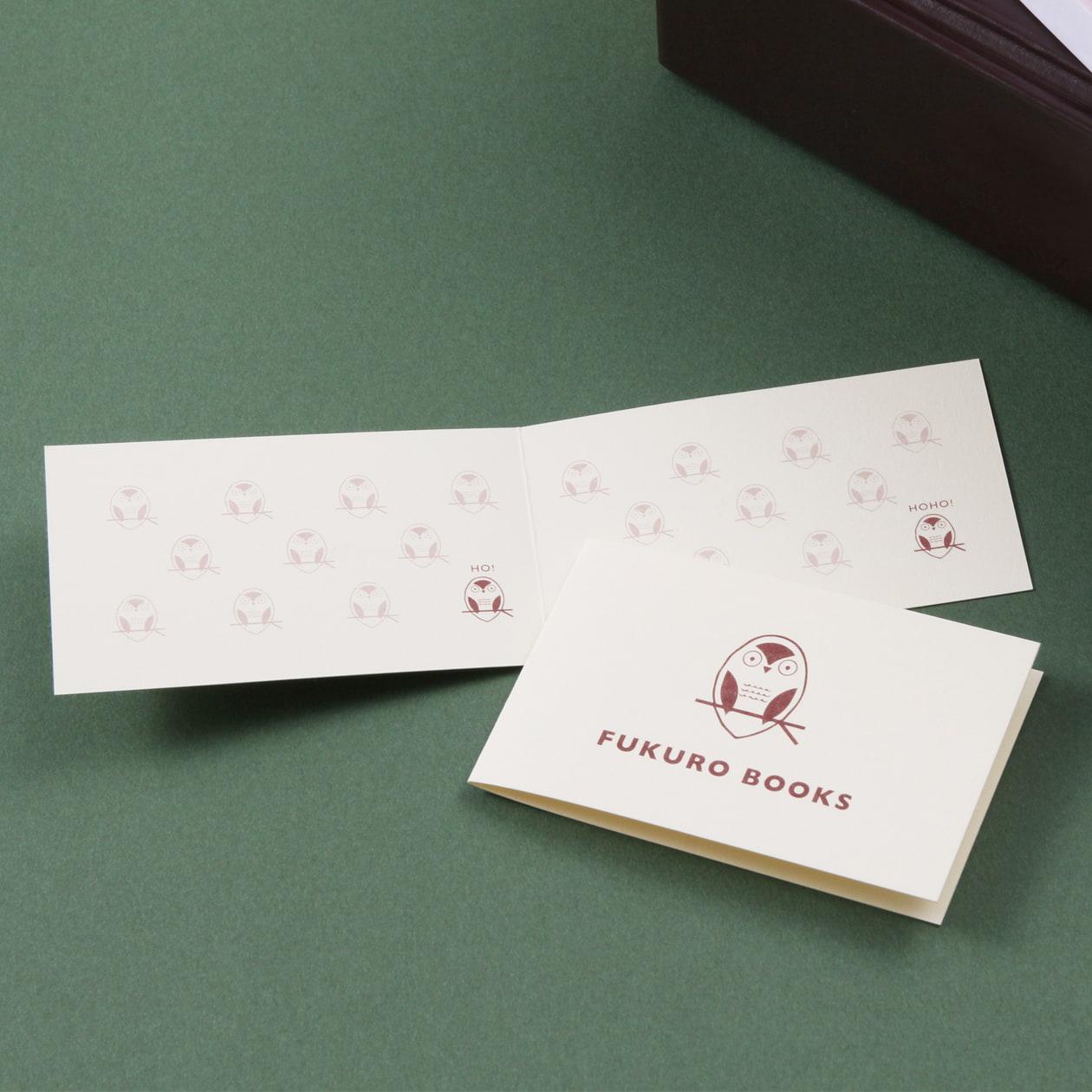 ブックストアの二つ折ポイントカード