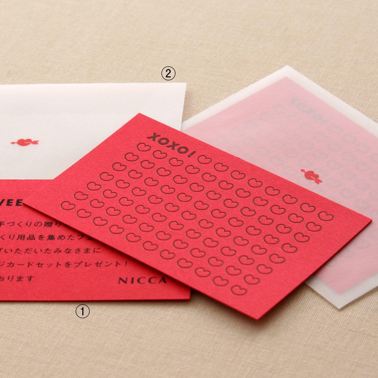 ノベルティーとしても使える手渡し用カードと封筒