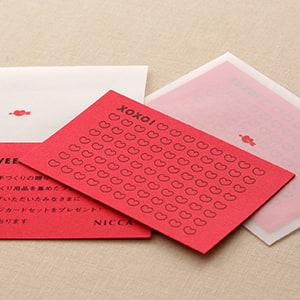 手渡し用カードと封筒