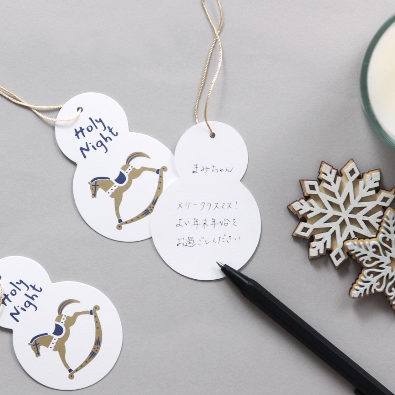 オーナメントやメッセージカードにクリスマス用のタグ