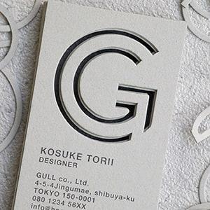 建築デザイン会社の名刺