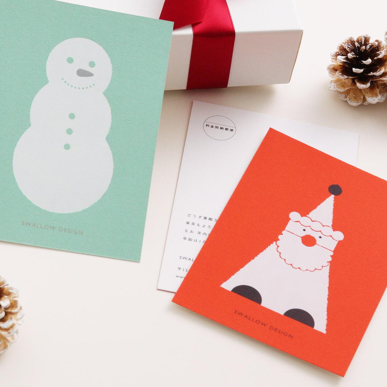 シンプルで心和むイラストに色紙が映えるクリスマスカード