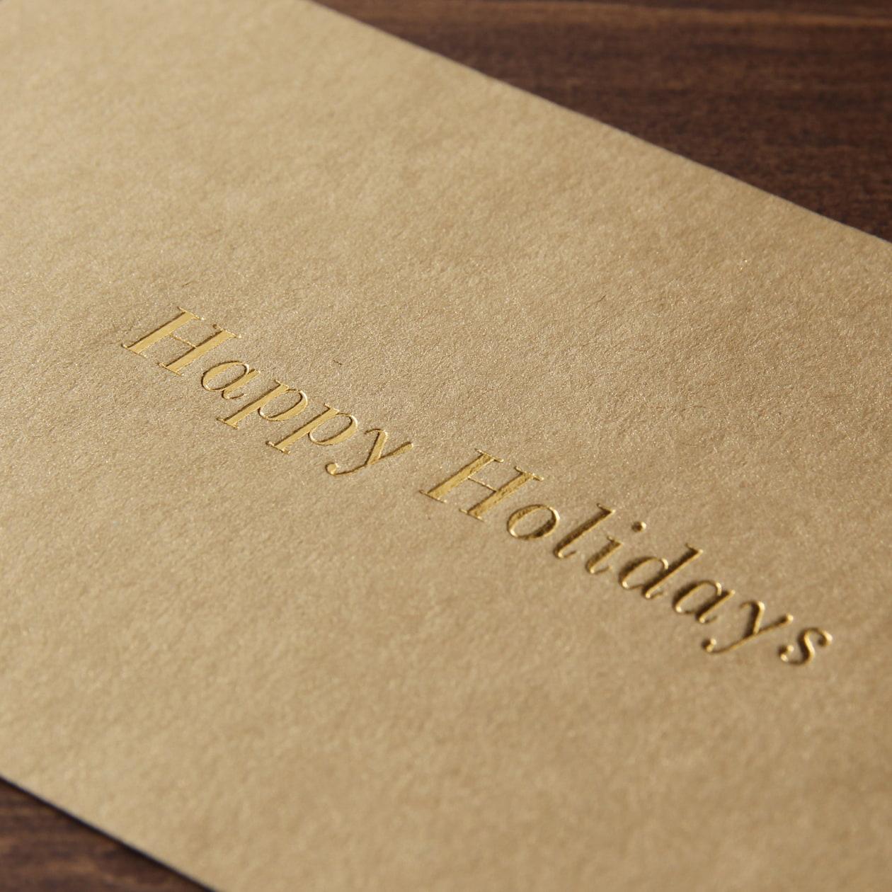 ゴールド箔で特別感を メッセージカード用封筒