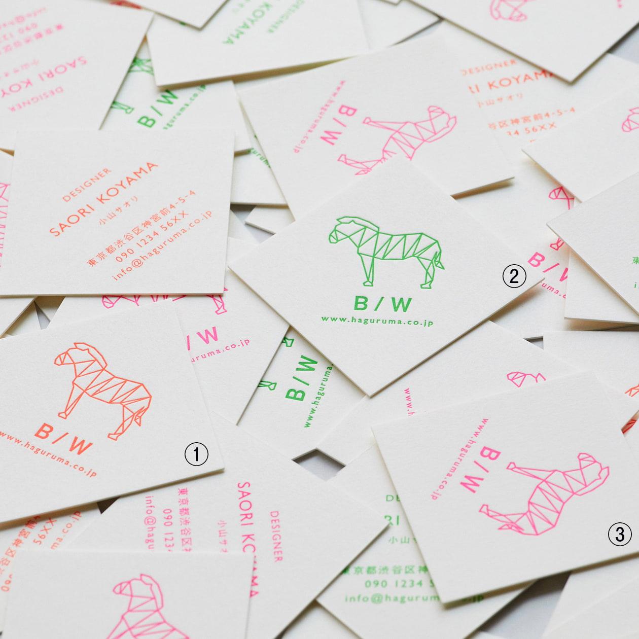 ビビッドで楽しい フリーデザイナーの正方形名刺