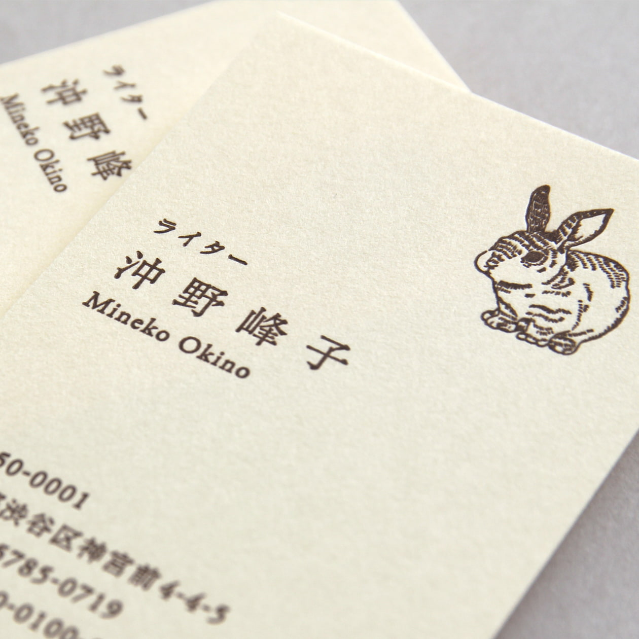 デザイン事務所の名刺