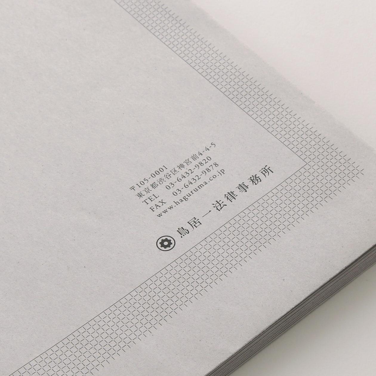 モダンなイメージのグレイの社用封筒