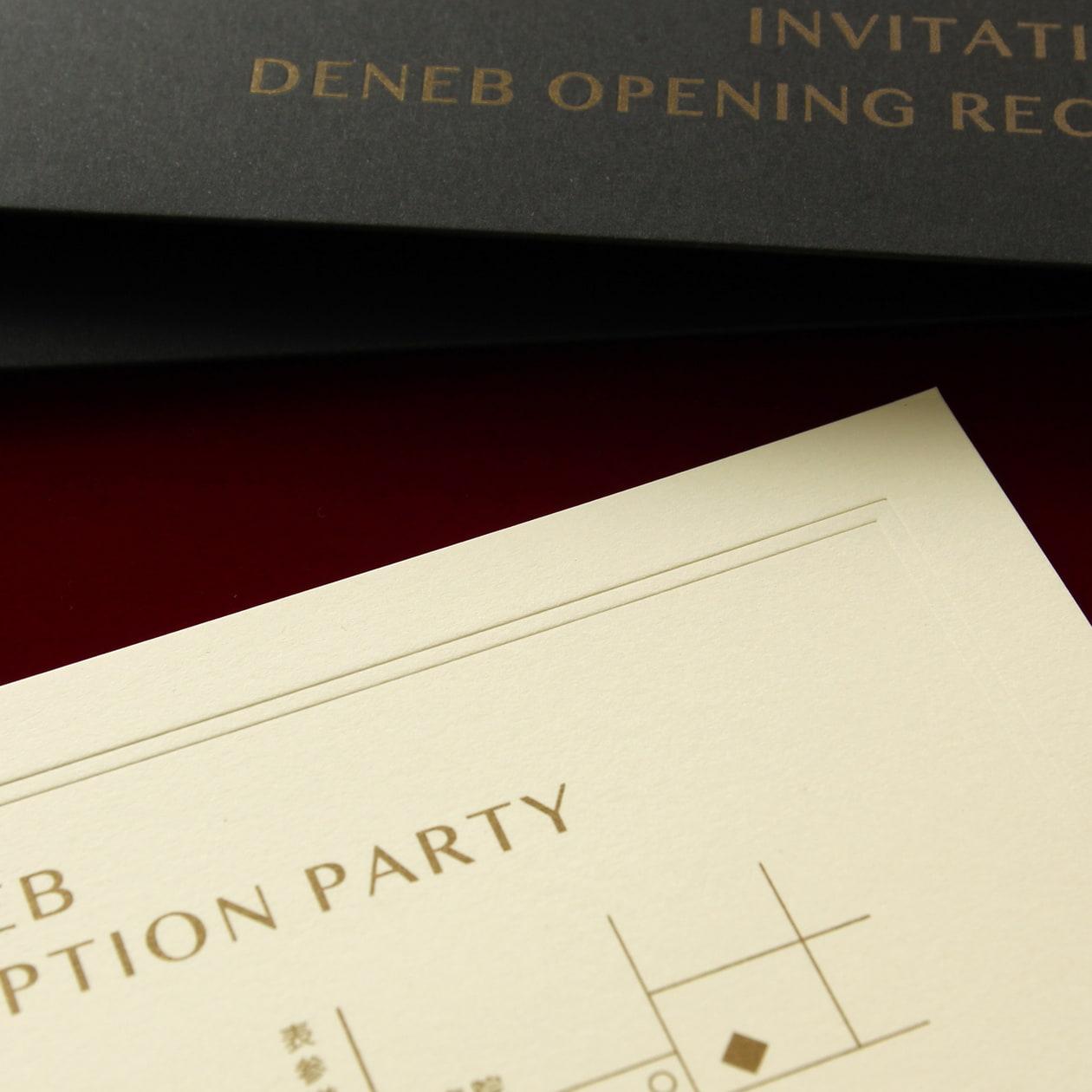 ジュエリーショップのレセプションパーティ招待状