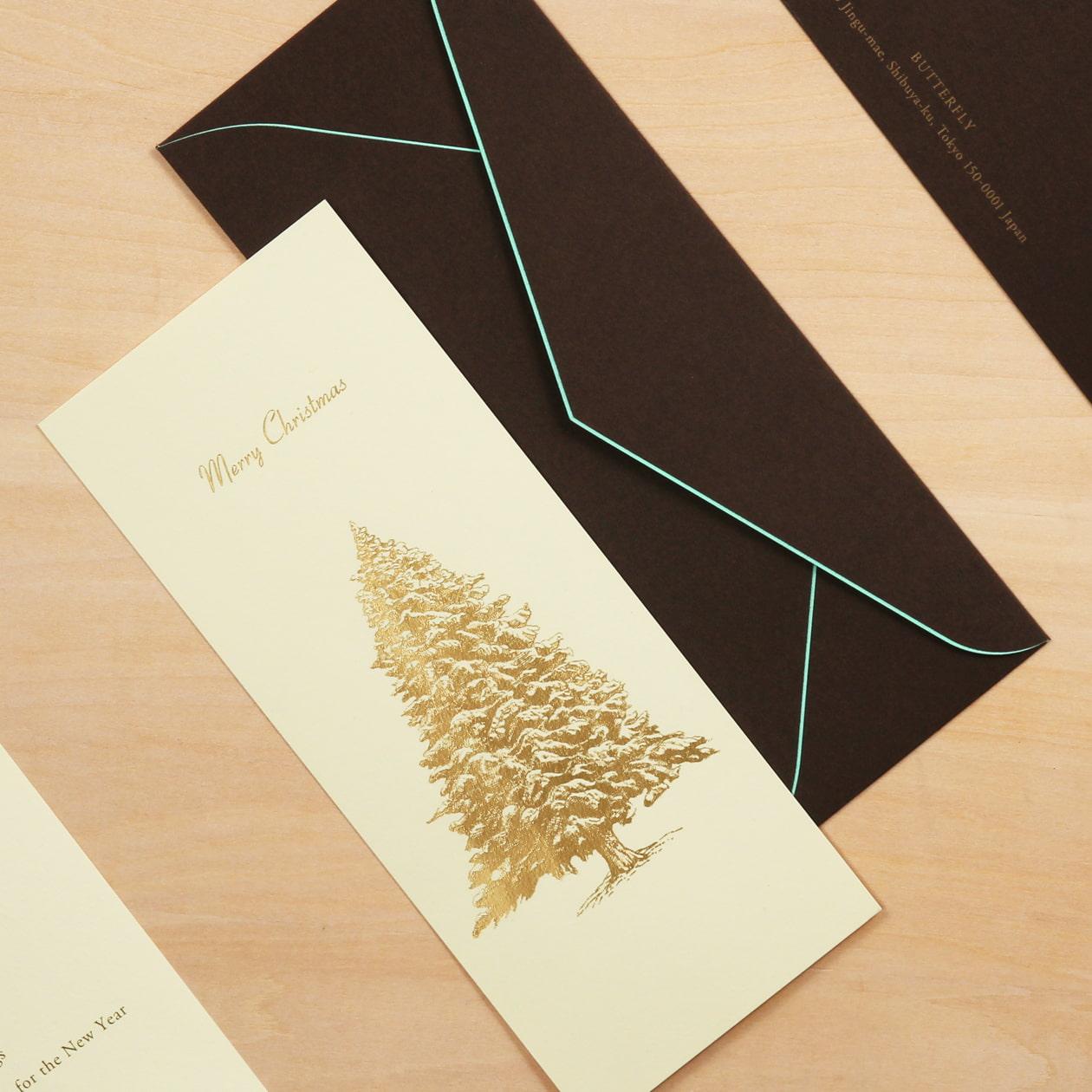 伝統的で上品なツリーのクリスマスカード