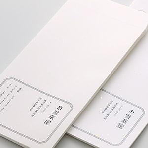 和紙素材の社用封筒