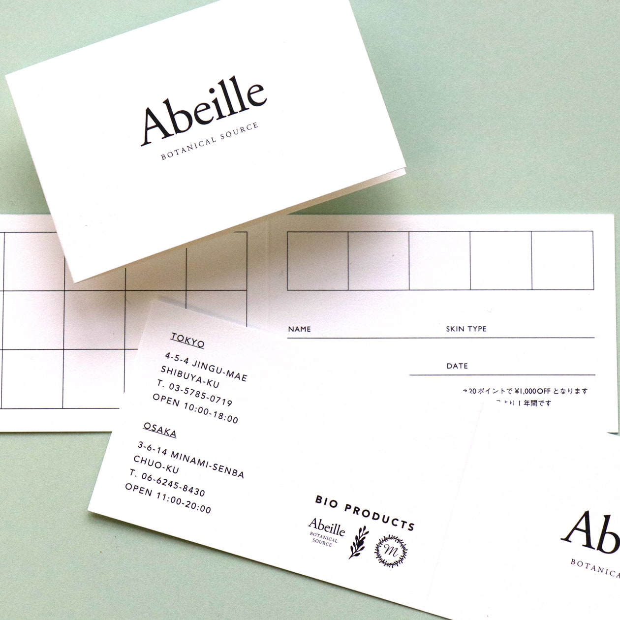化粧品ブランドのポイントカード