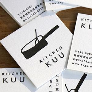 手描きイラストが際立つ活版印刷のスクエアカード