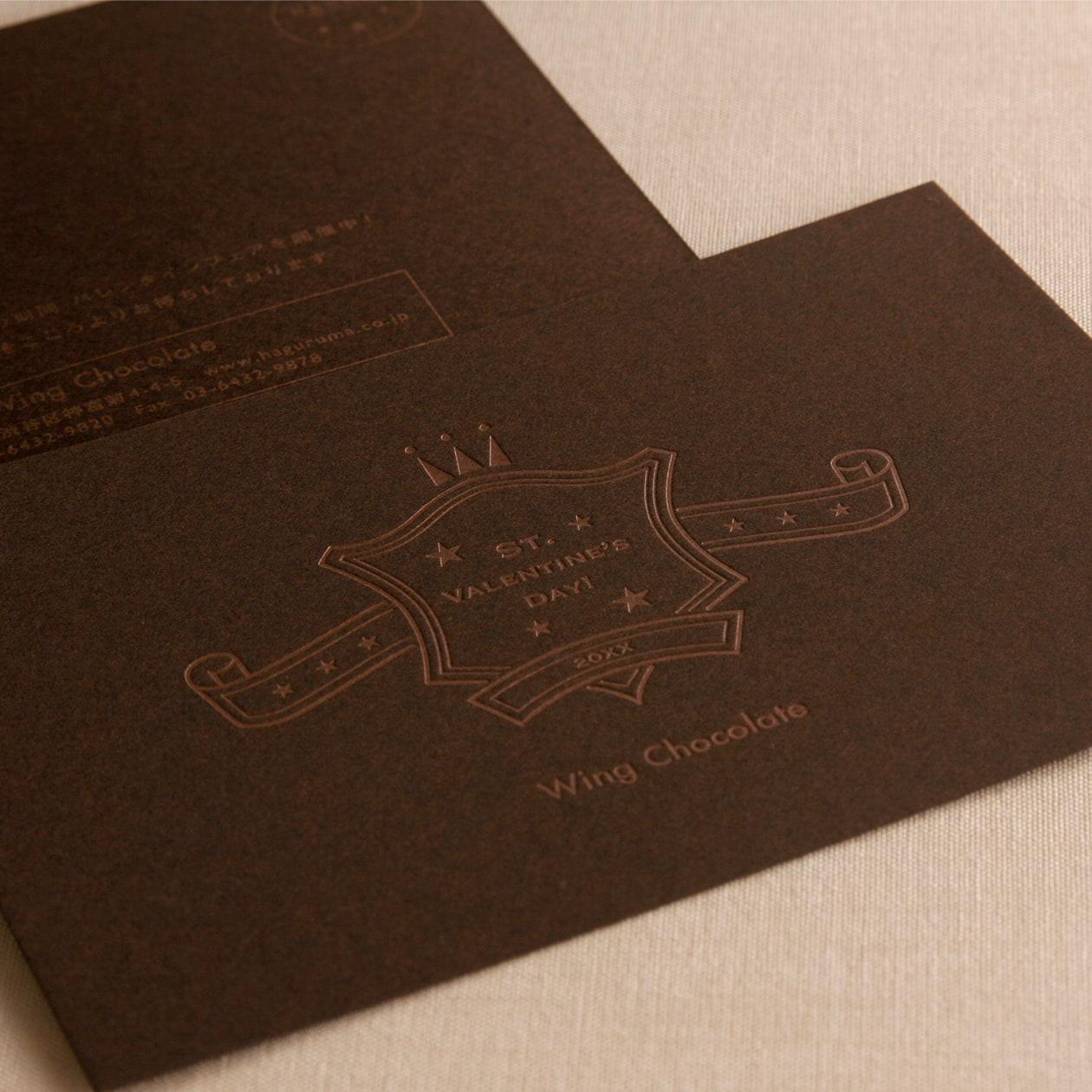 クラシカルなマークが印象深いポストカード