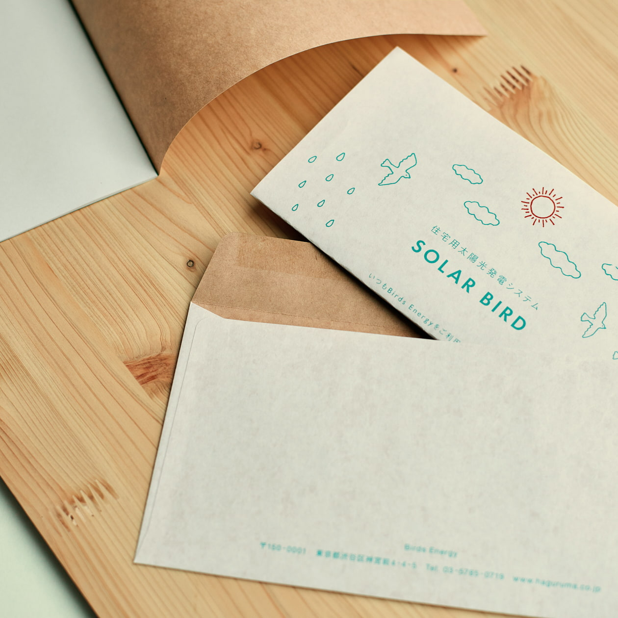 環境・エネルギー資源関連の社用封筒