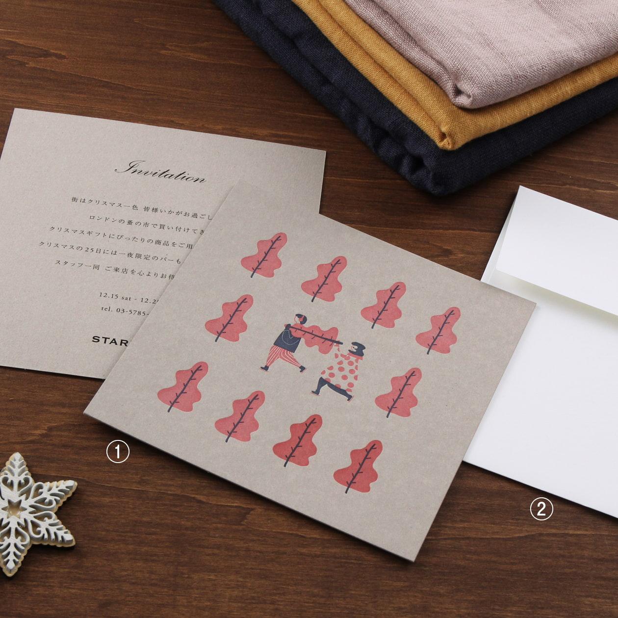 活版印刷で素朴な印象 正方形のイベント案内状