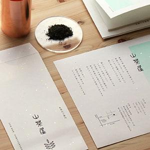 和紙でつくる 新茶のご案内状
