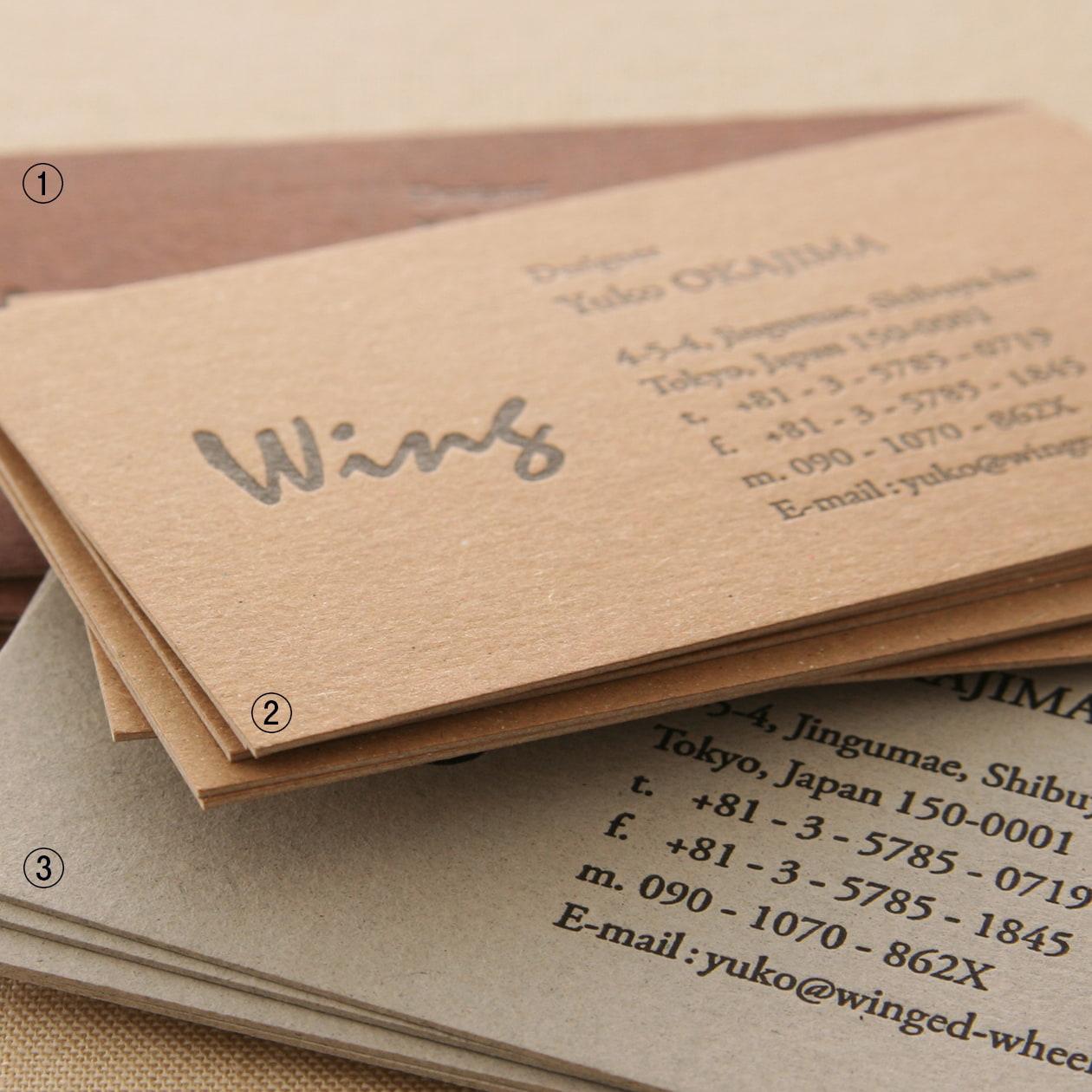 自然な風合いと厚みが魅力、ボード紙名刺・ショップカード