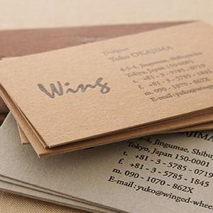 自然な風合いのボード紙の名刺