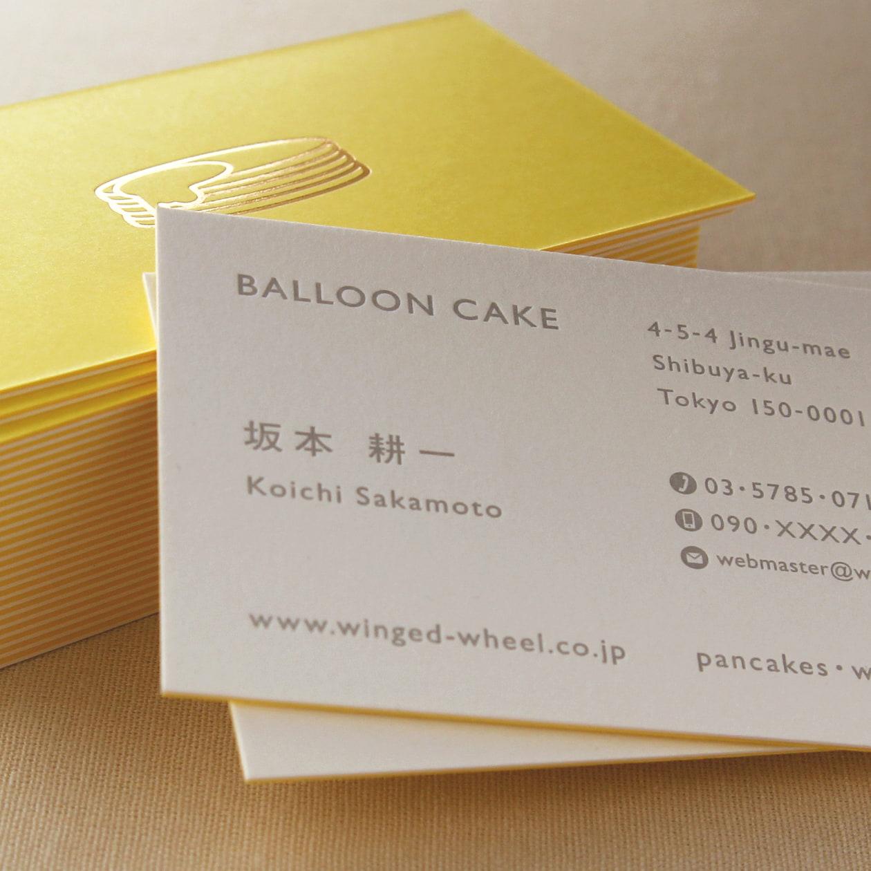 存在感のある厚みが魅力 合紙カードの名刺