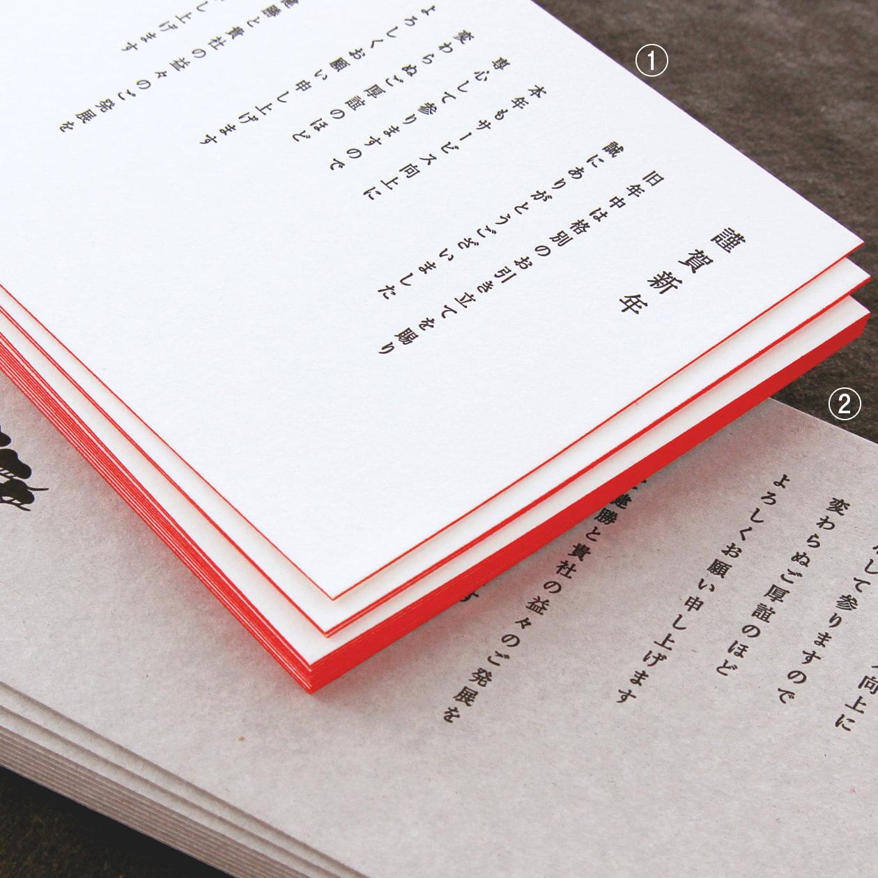 形が目にとまるシンプルな横長カード