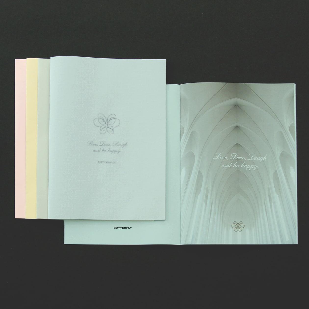 透け感のある表紙で印象に残る冊子
