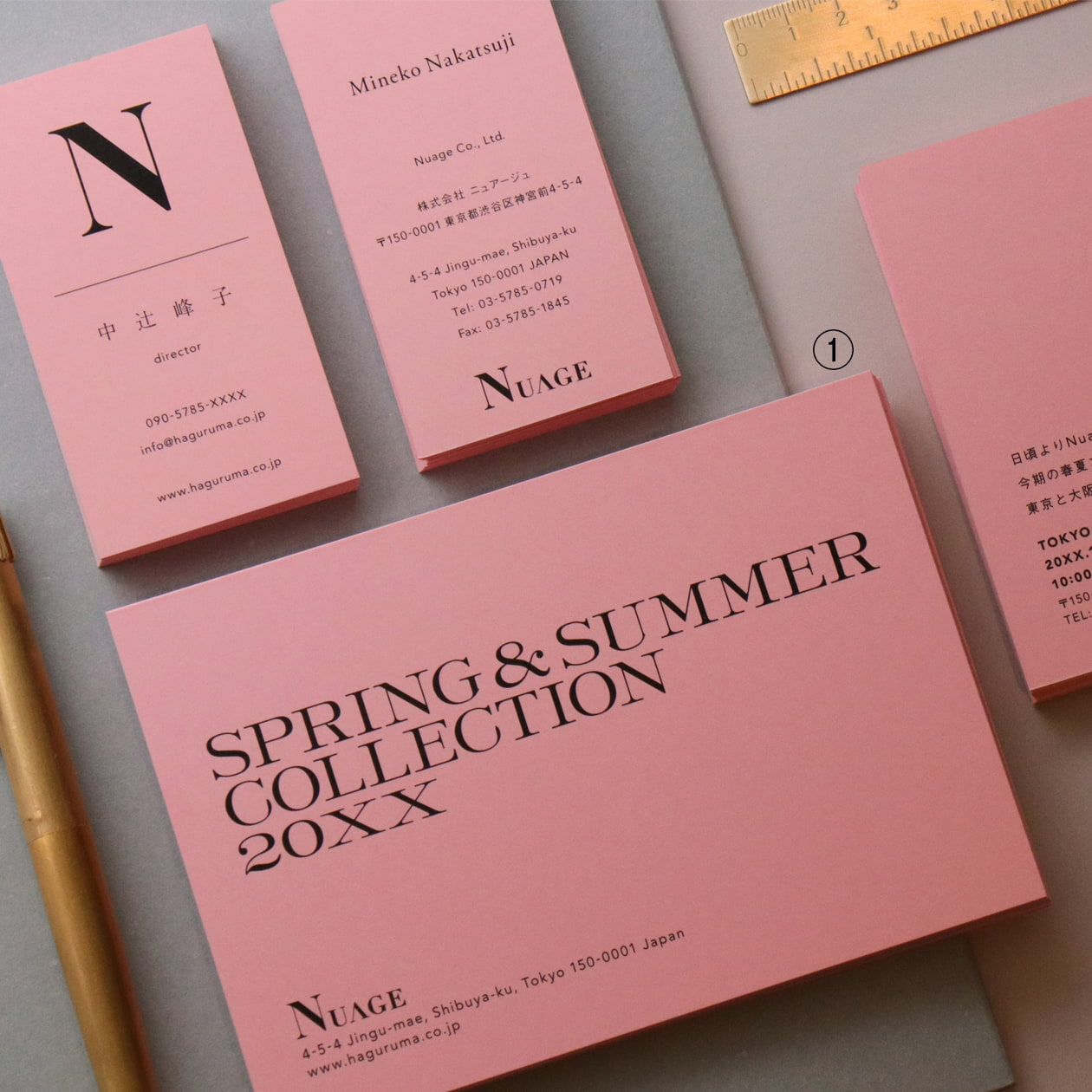 春夏コレクションの招待カード
