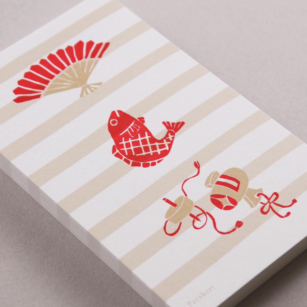 手書きのイラスト×活版印刷で味がある年賀状