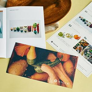 オーガニック野菜の通販サイト用の封筒