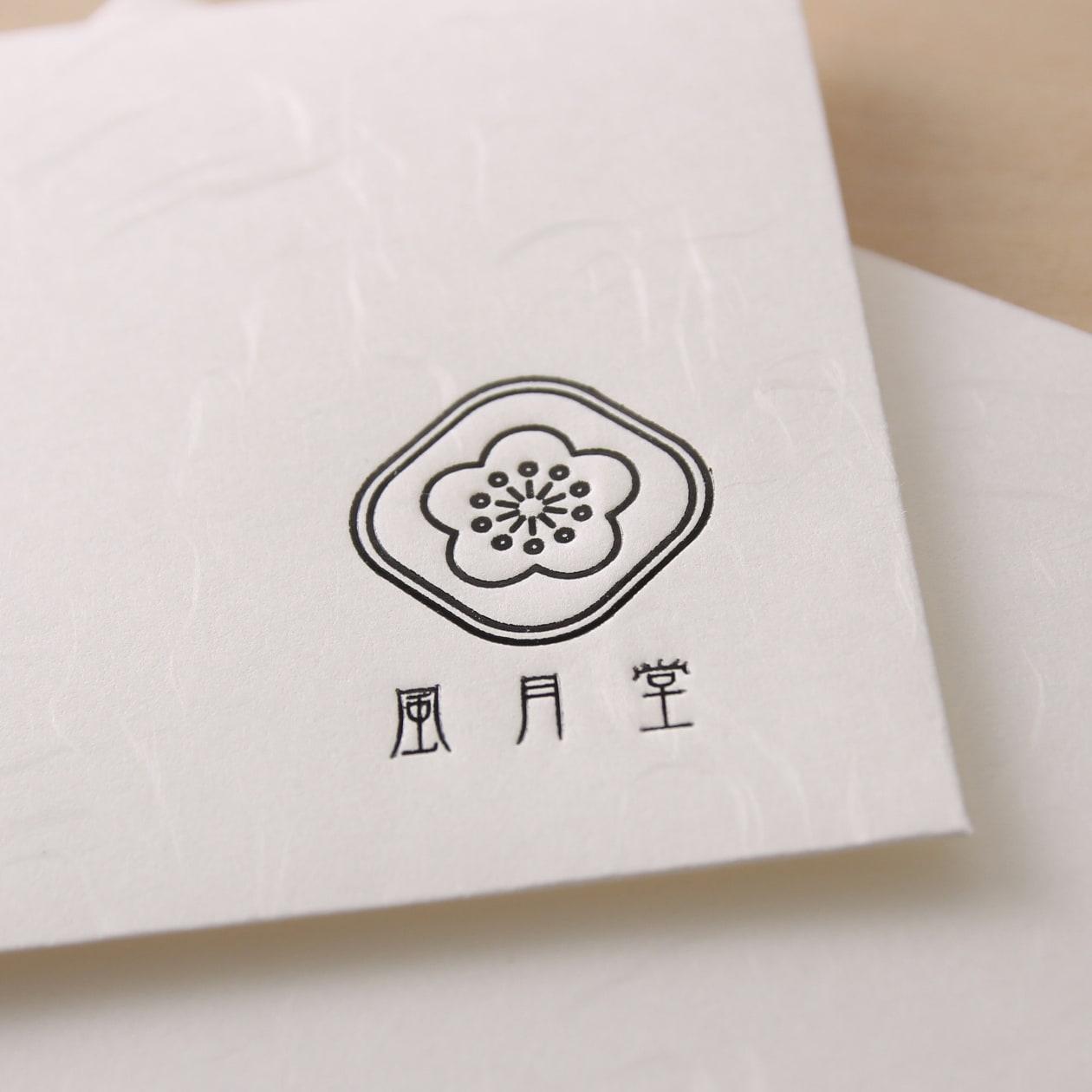 和紙素材のチケット用封筒