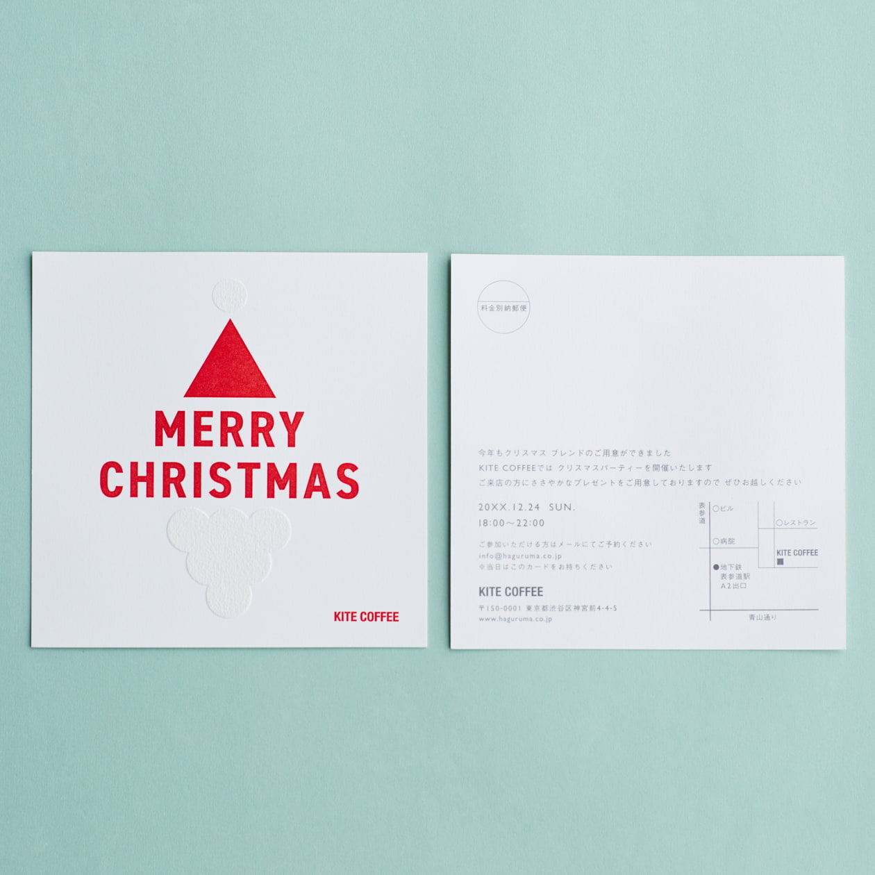 膨らむ印刷が印象的なカード